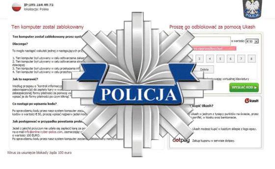 wirus policyjny