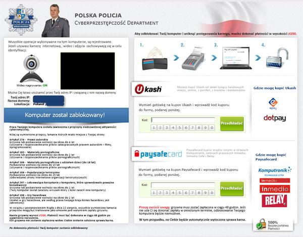 wirus polska policja